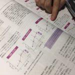 Lecture_muni