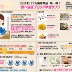 Tool_muni